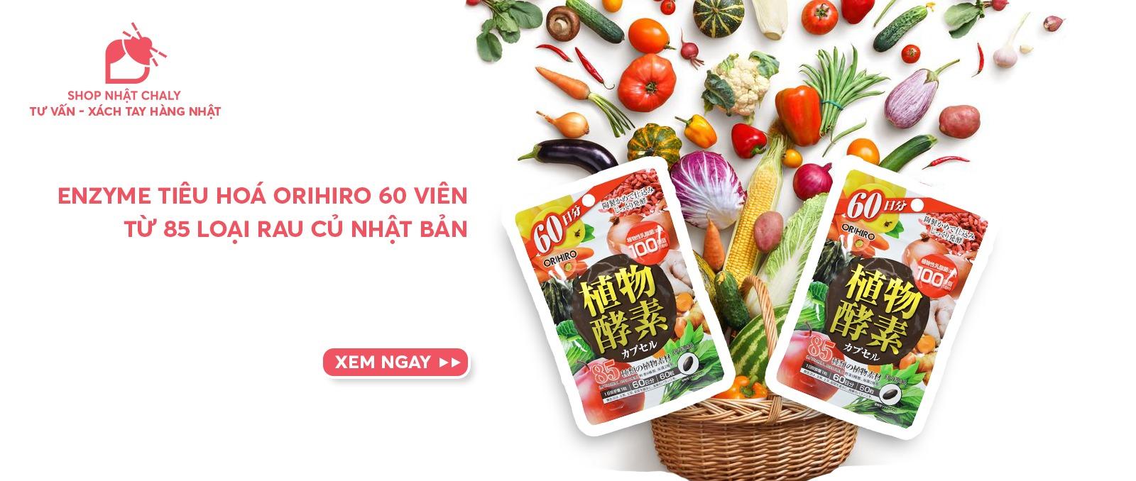 Enzyme thực vật Orihiro Nhật hỗ trợ tiêu hoá hàng mới 2017