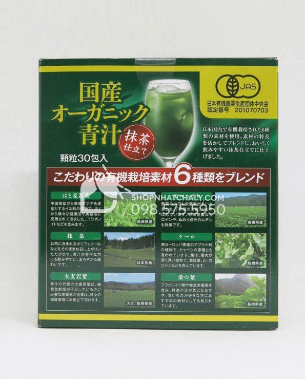 Bột rau xanh Aojiru Nhật Bản Orihiro Organic Aojiru nguyên liệu rau trồng tại Nhật hộp 30 gói - Sau