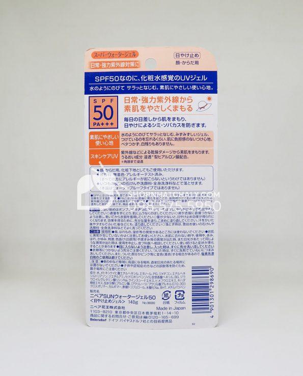 chong-nang-toan-than-nivea-sun-protect-water-gel-spf-50-140g-sp