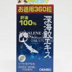 Dầu gan cá mập Orihiro Squalene nguyên chất 100 hộp 360 viên từ Nhật Bản