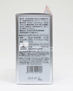 Dầu gan cá mập Orihiro Squalene nguyên chất 100 hộp 360 viên từ Nhật Bản - Barcode