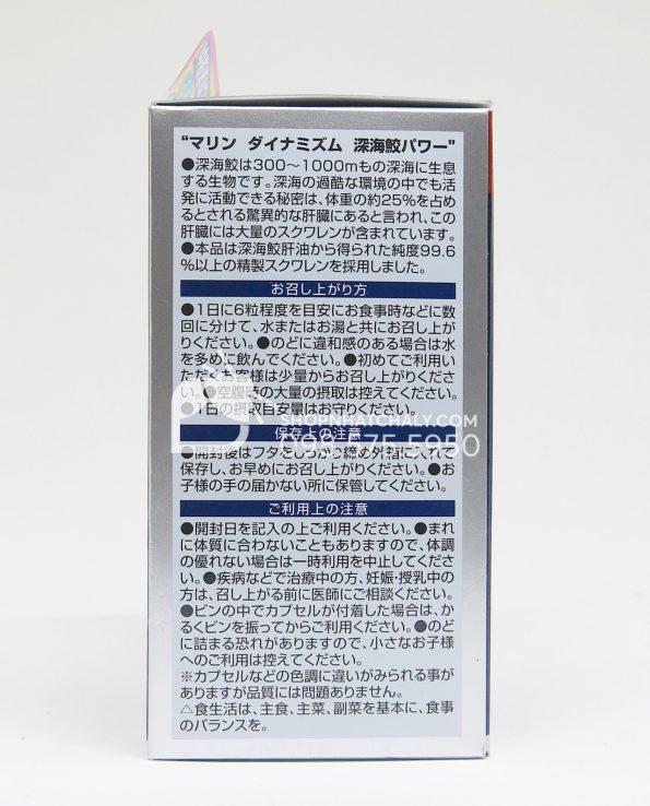 Dầu gan cá mập Orihiro Squalene nguyên chất 100 hộp 360 viên từ Nhật Bản - Trái