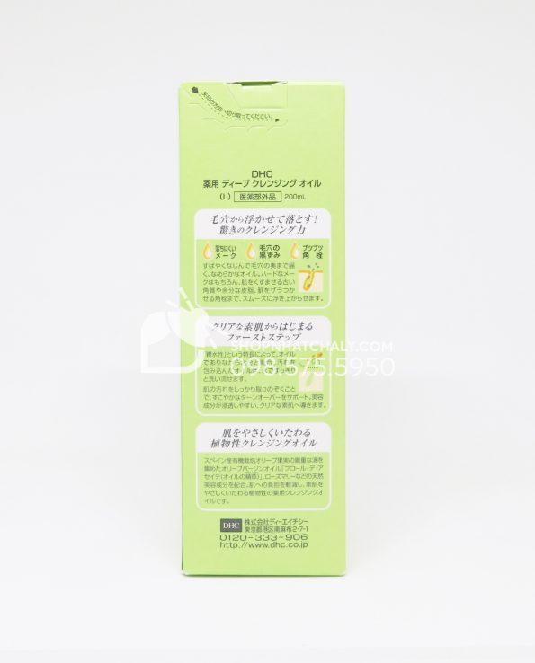 Dầu tẩy trang DHC Deep Cleansing Oil 200ml Nhật - công dụng sản phẩm