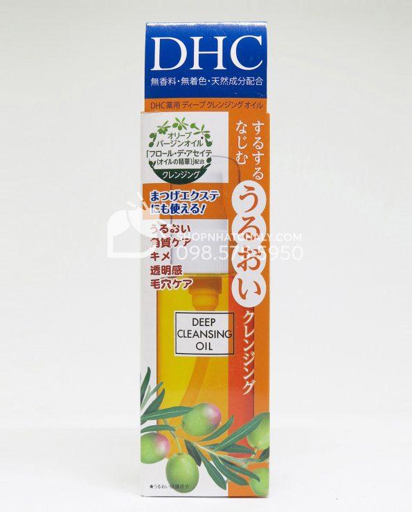 Dầu tẩy trang DHC Deep Cleansing Oil 70ml Nhật - 2