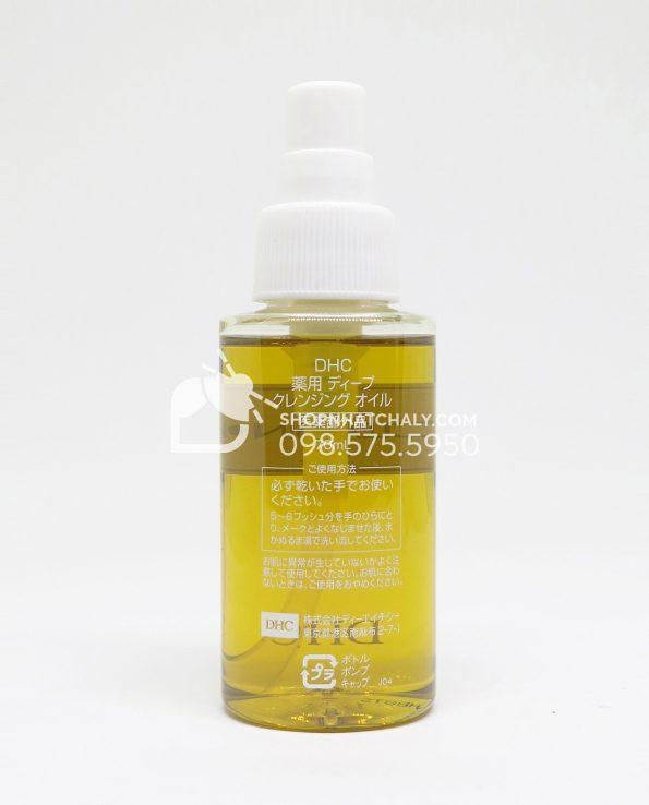 Dầu tẩy trang DHC Deep Cleansing Oil 70ml Nhật - Bên trong 2