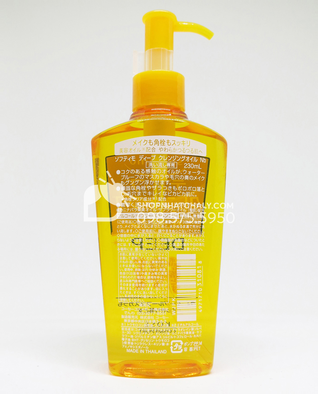 Dầu tẩy trang Kose Softymo Deep Cleansing Oil 230ml Nhật - Sau