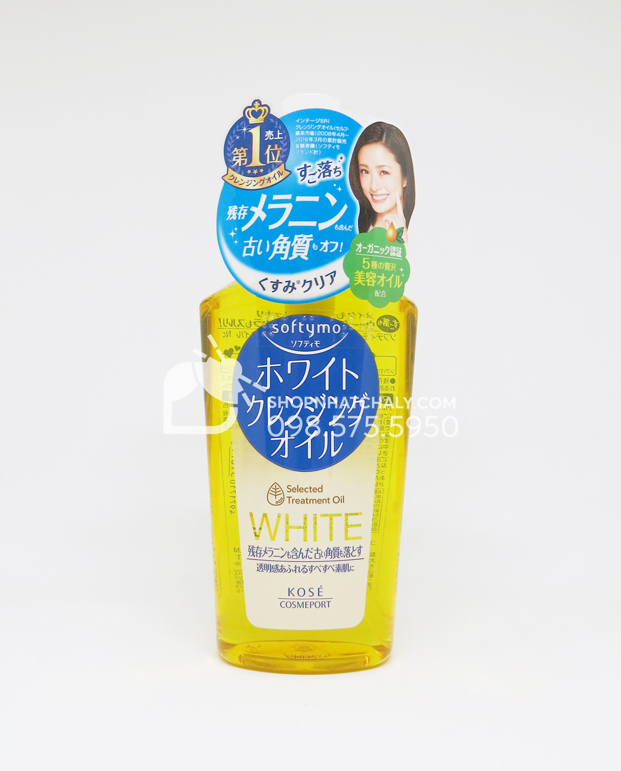 Dầu tẩy trang Kose Softymo White Cleansing Oil