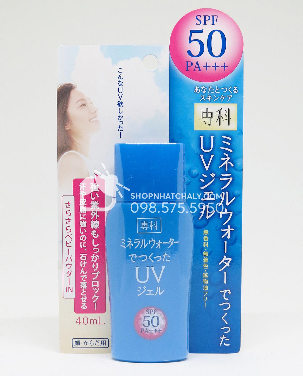 Kem chống nắng Shiseido màu xanh Mineral Water Senka 50 40ml