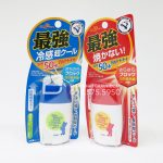 Kem chống nắng Sun Bears SPF 50 30ml Nhật Bản