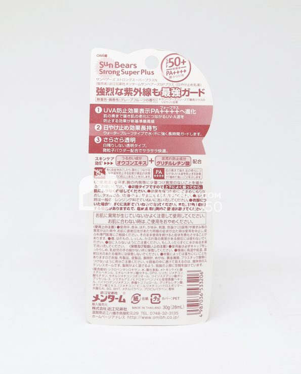 Kem chống nắng Sun Bears Strong Super Plus SPF 50 màu đỏ 30ml - thông tin sản phẩm