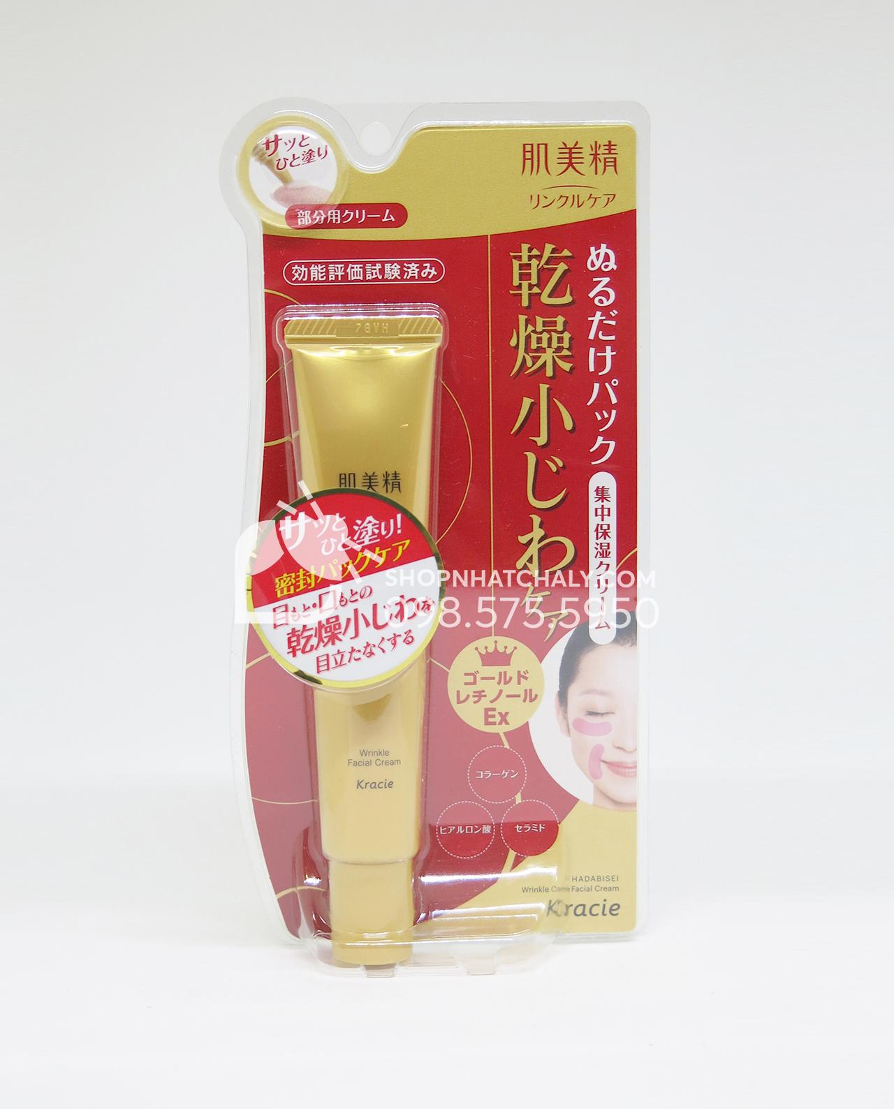 Kem chống nhăn vùng mắt của Nhật Kracie Hadabisei Wrinkle Facial hộp 30gr mẫu cũ
