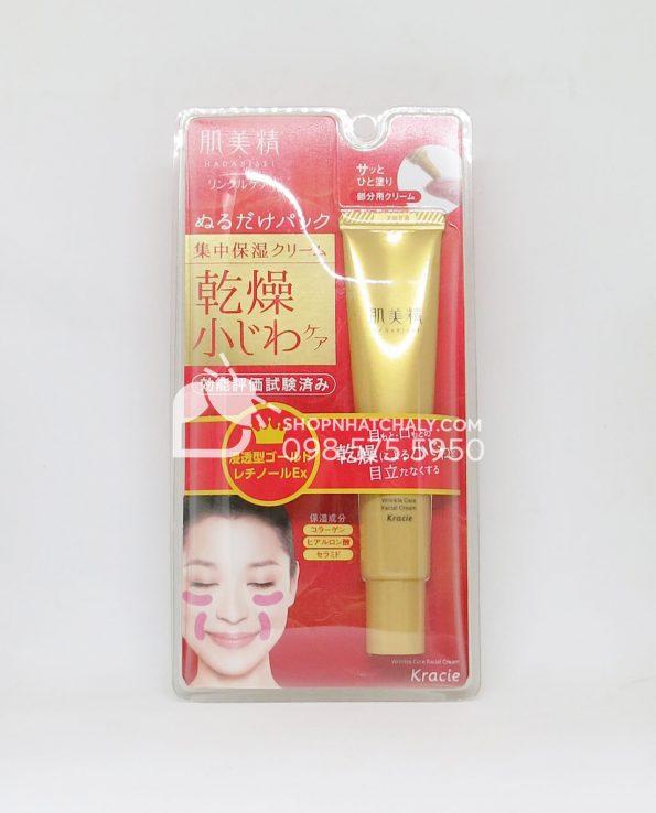 Kem chống nhăn vùng mắt của Nhật Kracie Hadabisei Wrinkle Facial 30g