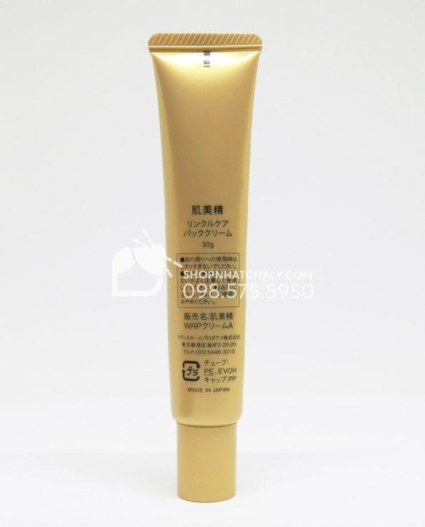 Kem chống nhăn mắt nhăn khoé miệng Nhật Kracie Hadabisei Wrinkle Facial 30gr - Sau