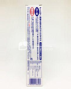 Kem đánh răng White & White của Nhật không chỉ làm trắng răng mà còn giúp chống sụt lợi, chống viêm lợi và các bệnh khác về răng miệng