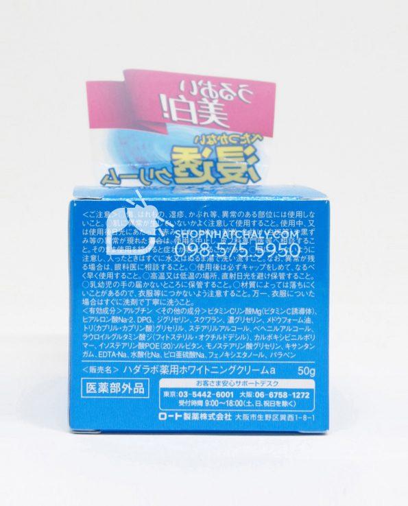Kem dưỡng trắng da Hada Labo Shirojyun 50gr - Sau