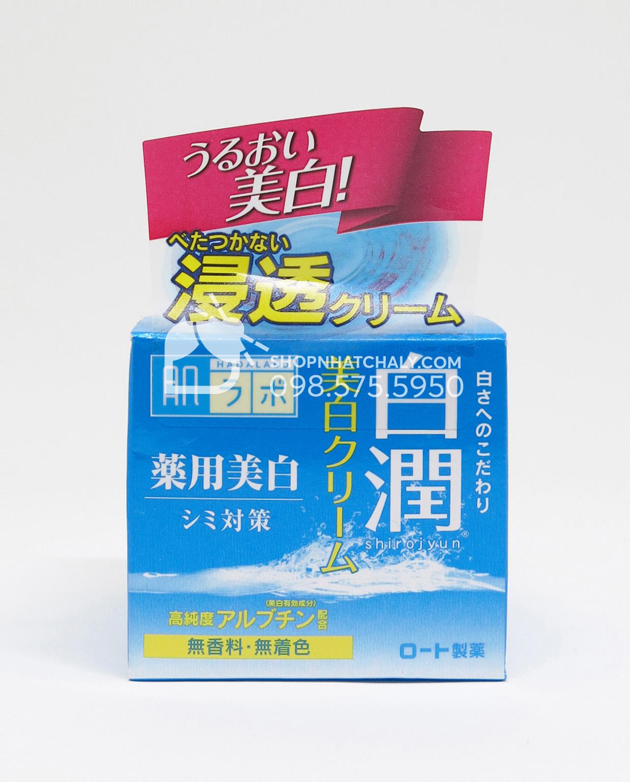 Kem dưỡng trắng da Hada Labo Shirojyun 50gr