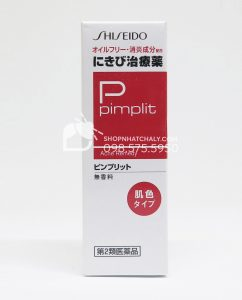 Kem trị mụn Shiseido Pimplit 18gr của Nhật