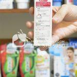 Kem trị mụn Shiseido Pimplit 18gr của Nhật sau trên tay
