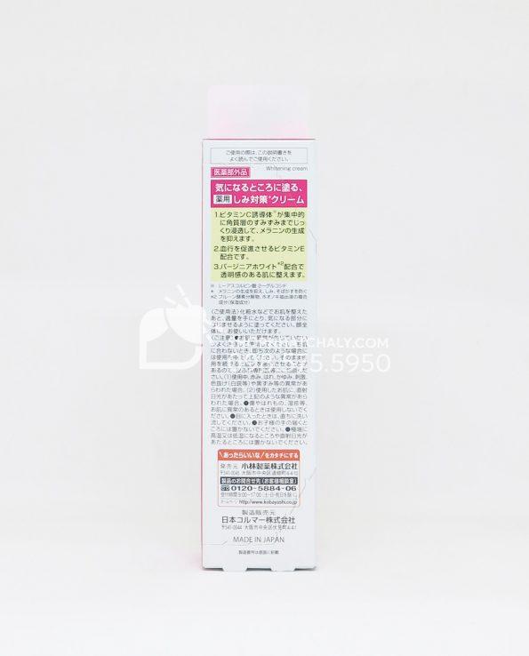 Kem trị nám tàn nhang Kobayashi Keshimin Nhật Bản 30gr mẫu mới 2017 - thông tin sản phẩm