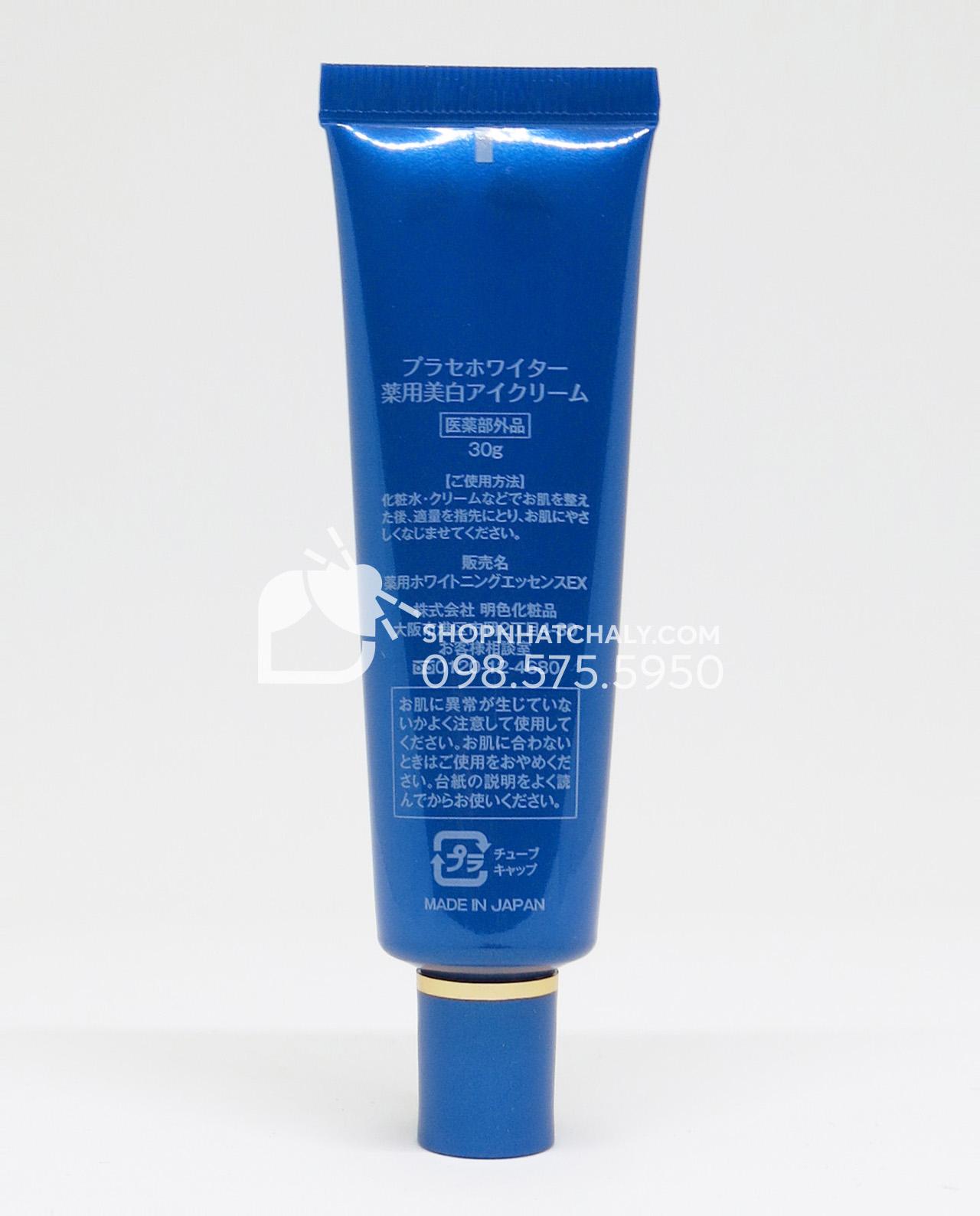Kem trị thâm mắt chống nhăn mắt Nhật Bản Meishoku Whitening Eye Cream - Bên trong 2