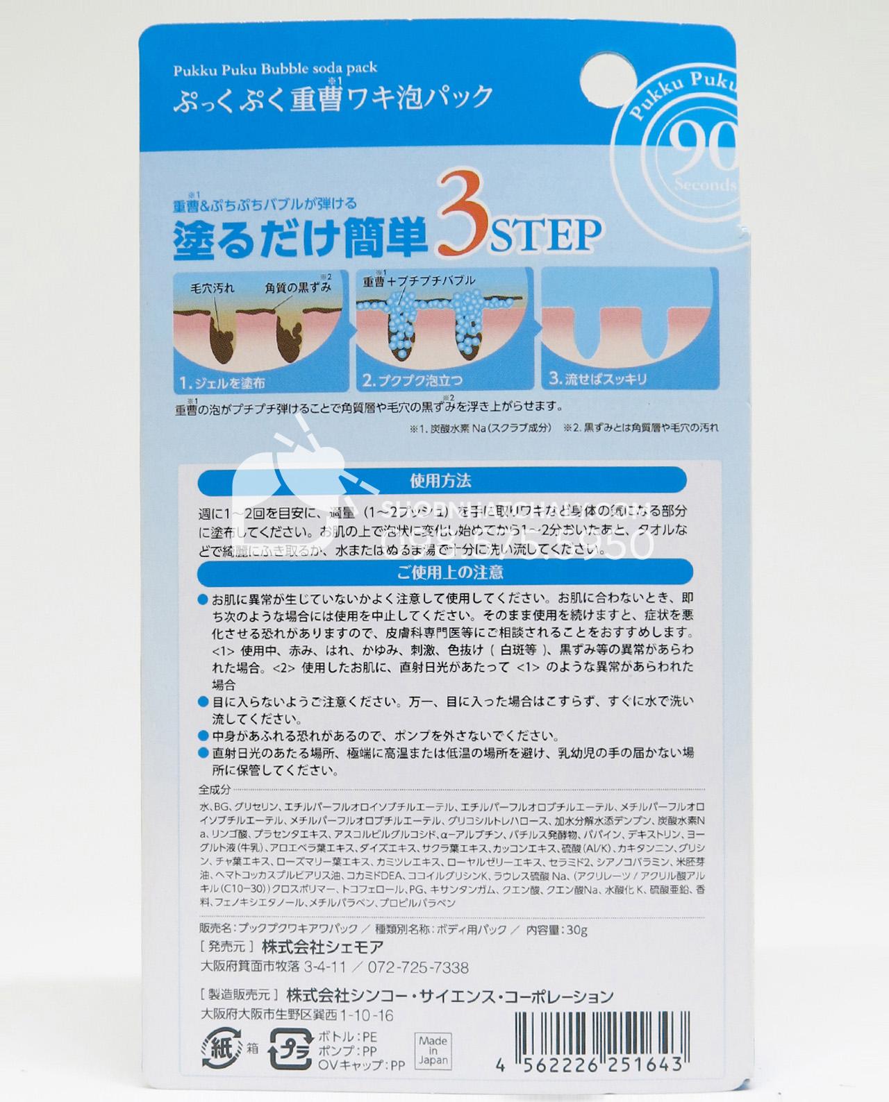 Kem trị thâm nách Pukku Puku Bubble Soda Pack 90gr - thông tin sản phẩm