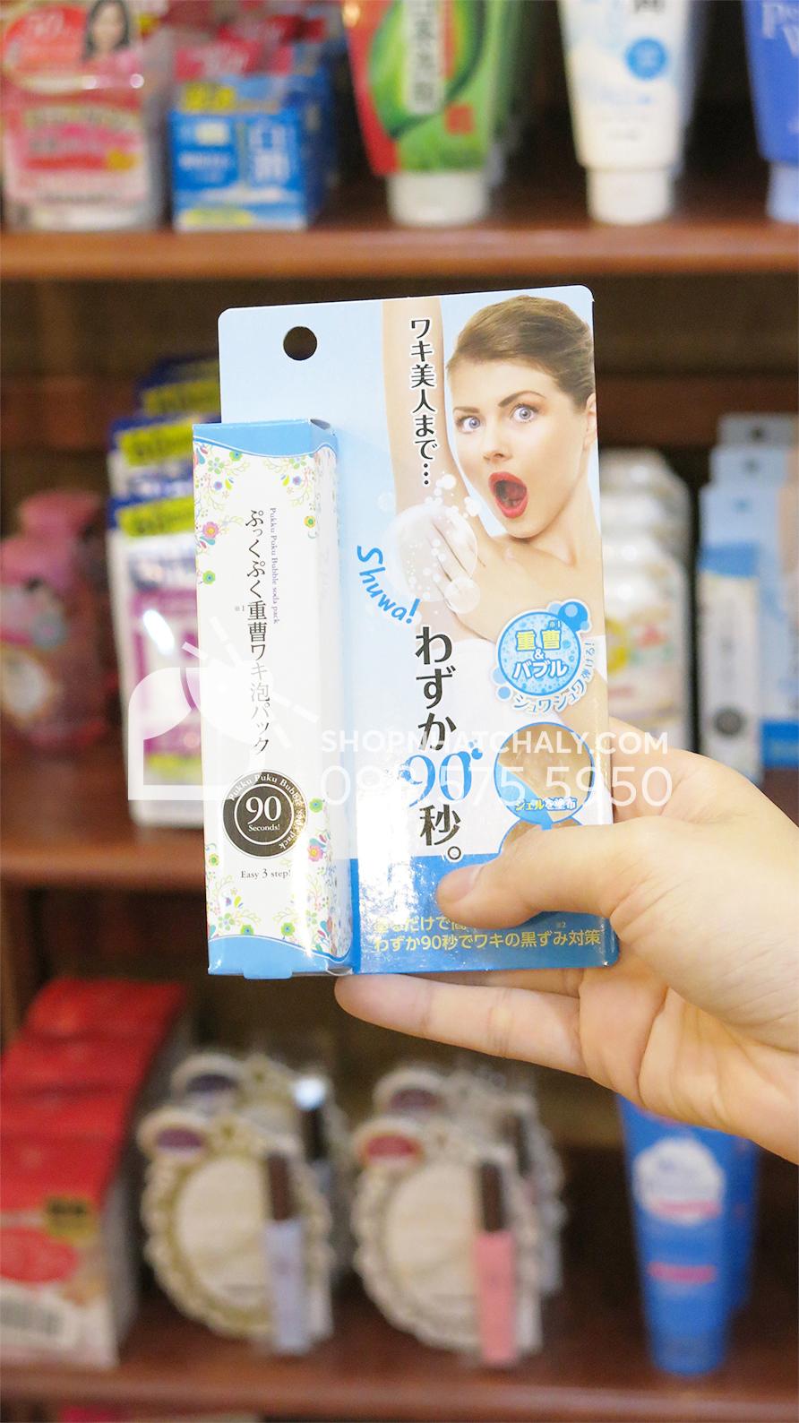 Kem trị thâm nách nào tốt? Pukku Puku Bubble Soda là kem trị thâm nách được ưa chuộng số 1 tại Nhật Bản. Với công thức 3 bước làm sạch tận sâu bên trong lỗ chân lông, kem trị thâm nách của Nhật Pukku trị thâm nách, viêm lỗ chân lông vùng nách cực kỳ hiệu quả