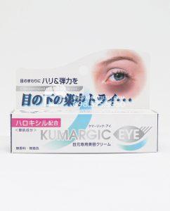 Kem trị thâm quầng mắt Kumargic Eye Nhật 20gr mẫu cũ