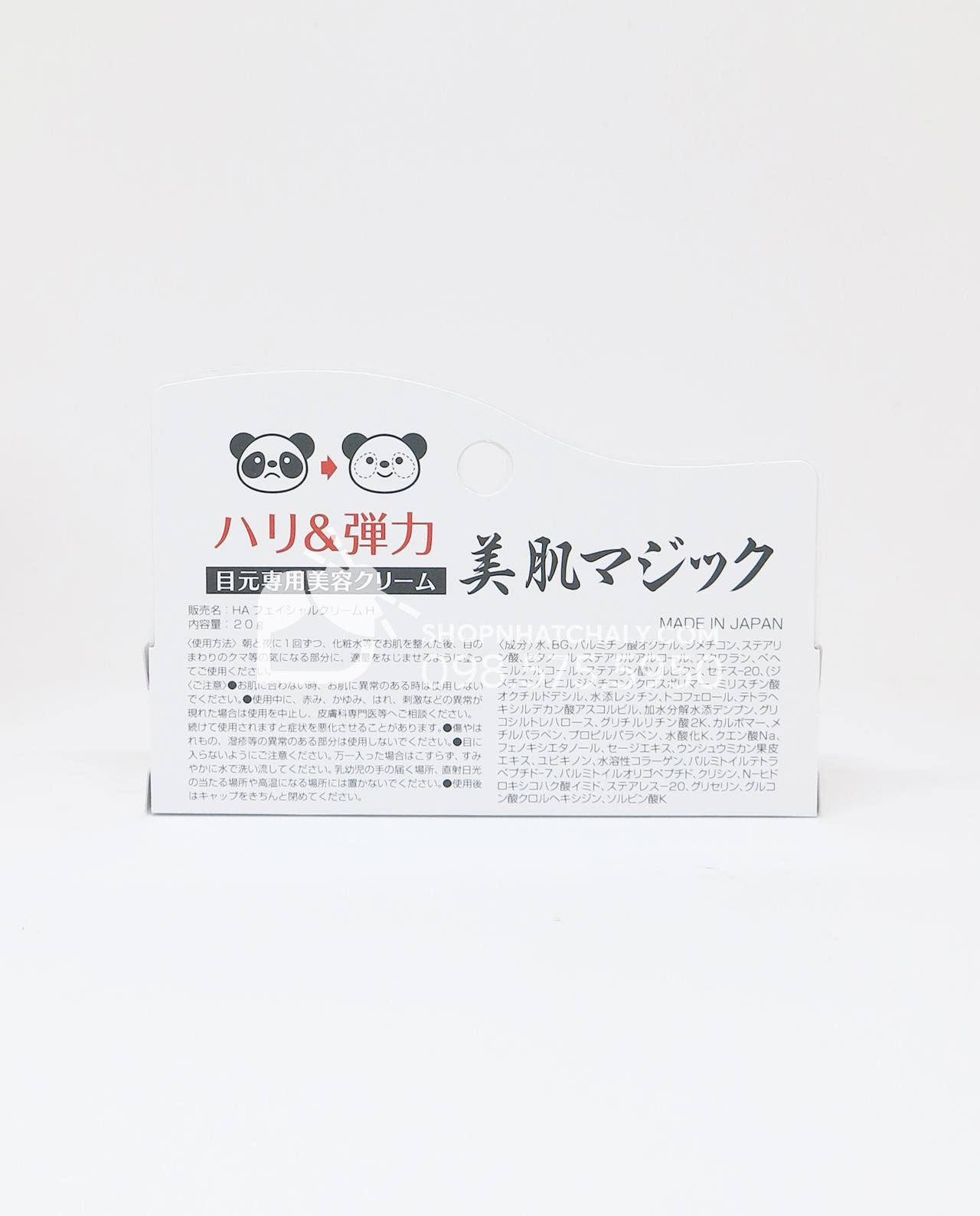 Kem trị thâm quầng mắt Kumargic Eye Nhật 20gr - mẫu mới thông tin sản phẩm được in phía sau hộp sản phẩm