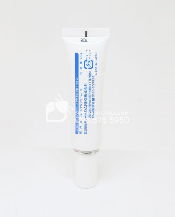 Kem trị thâm quầng mắt Kumargic Eye Nhật 20gr - mẫu 2017 tuýp thông tin sản phẩm
