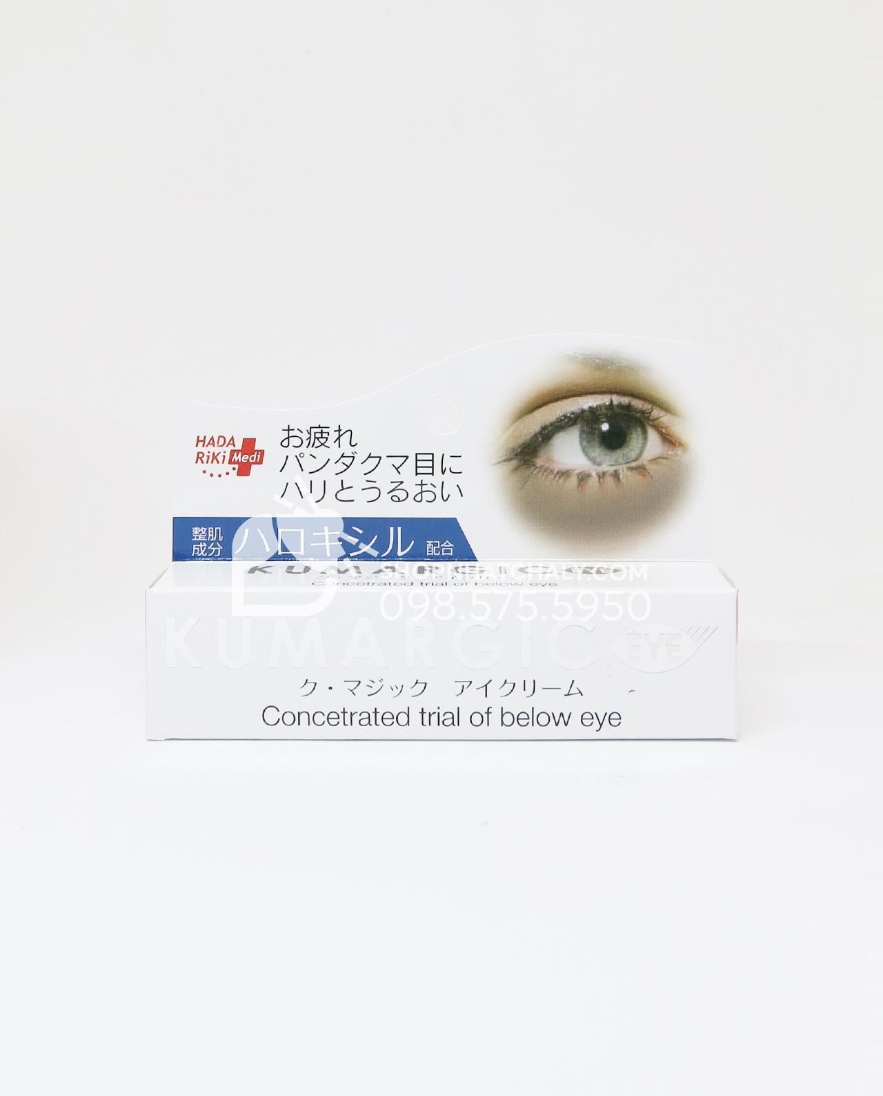Kem trị thâm quầng mắt Kumargic Eye Nhật 20gr mẫu mới