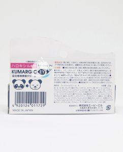 Kem trị thâm quầng mắt Kumargic Eye Nhật 20gr thông tin sản phẩm (mẫu cũ)