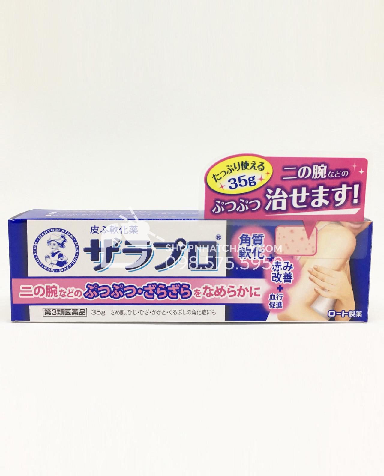 Kem trị viêm nang lông Zaraporo Rohto Nhật 35gr mẫu cũ