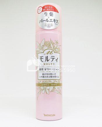 Lotion kích thích mọc tóc chống rụng tóc Nhật Molty 180ml