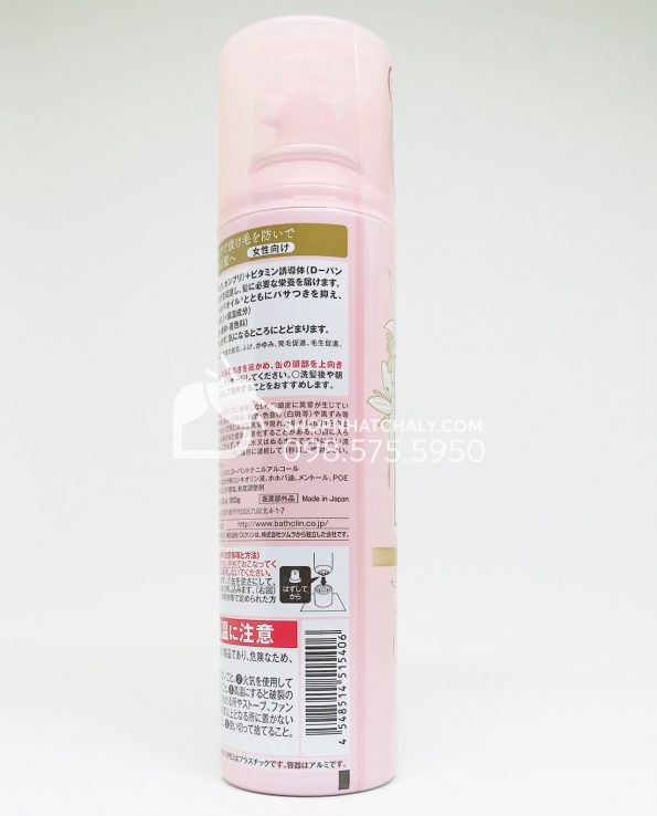 Lotion kích thích mọc tóc chống rụng tóc Nhật Molty 180ml - Barcode
