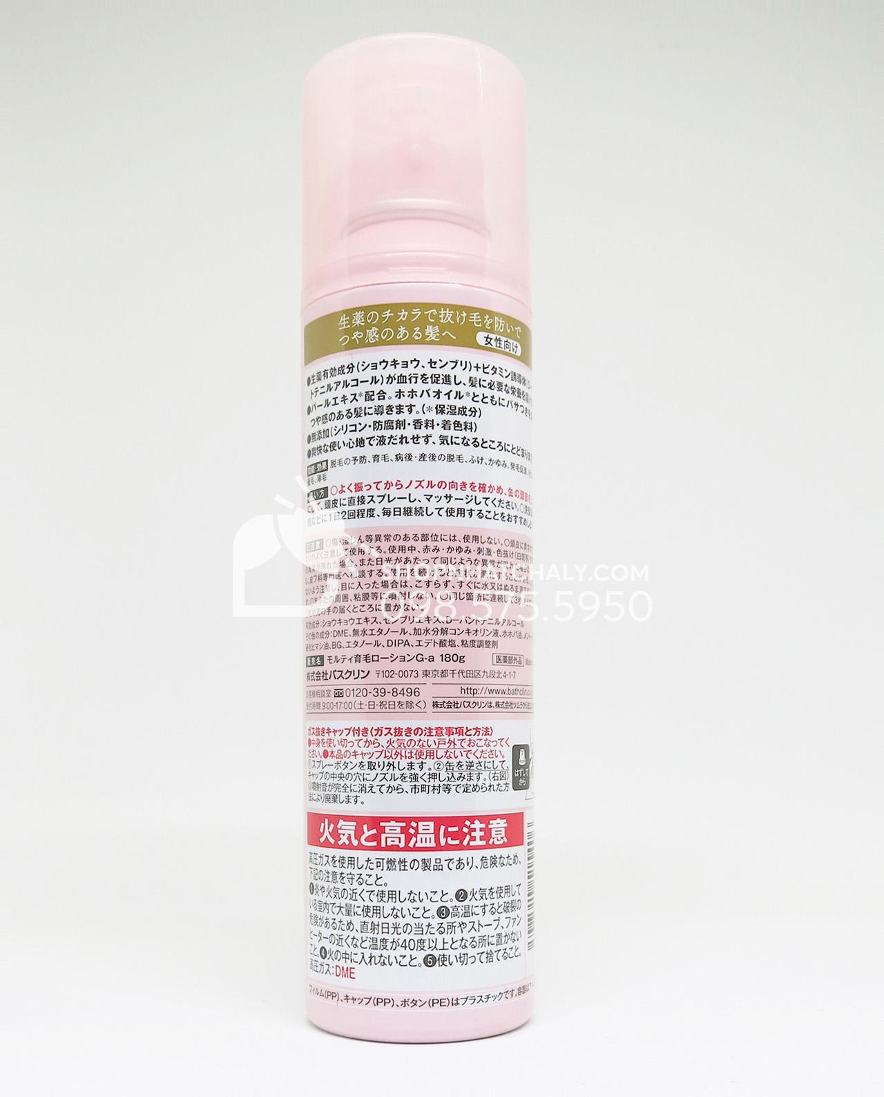 Lotion kích thích mọc tóc chống rụng tóc Nhật Molty 180ml - thông tin sản phẩm