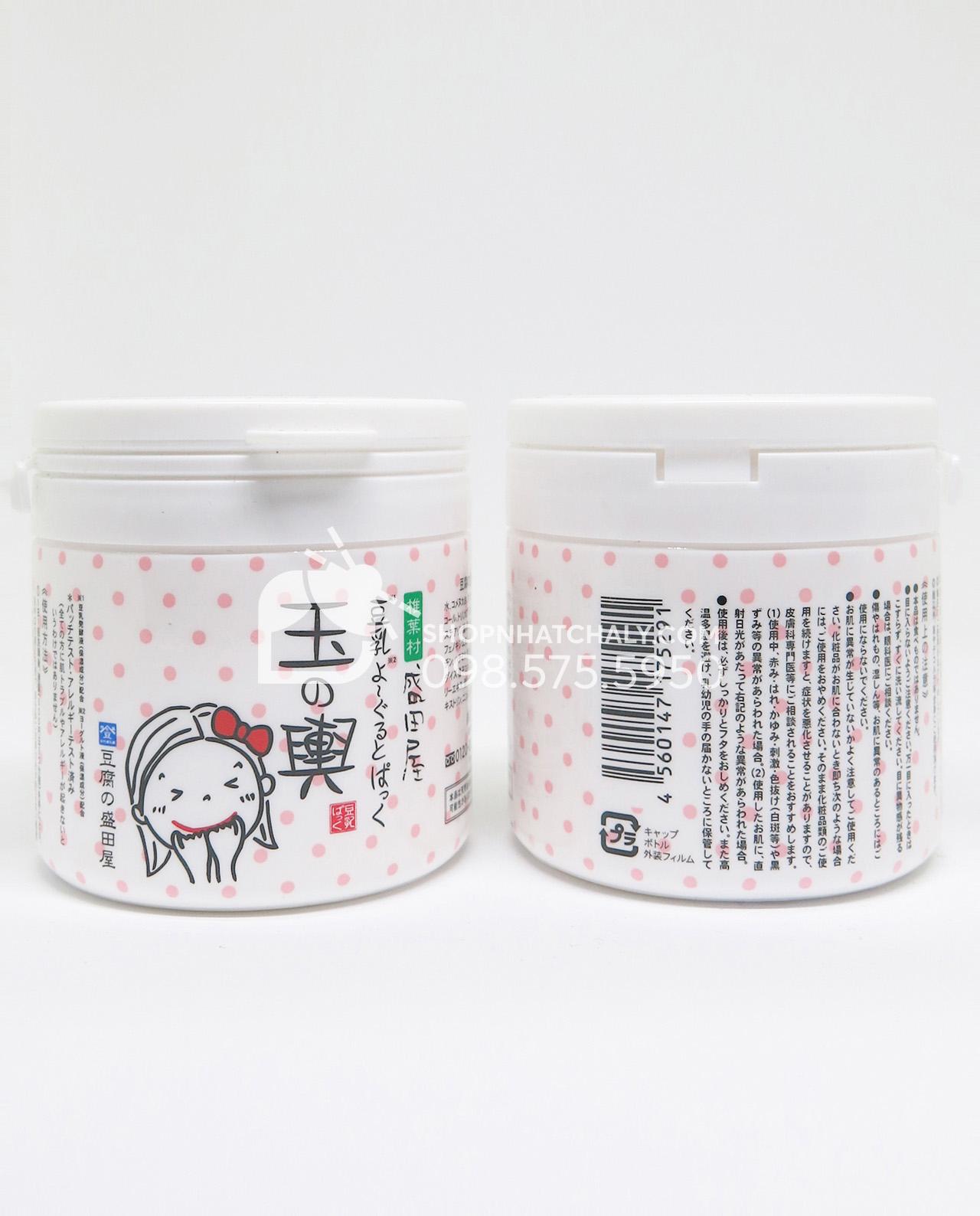 Thành phần đậu phụ tự nhiên cũng như các thành phần dưỡng da khác đều được giới thiệu đầy đủ sau mỗi hộp Mặt nạ Tofu Moritaya