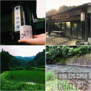 Một nhà máy sản xuất đậu hũ Nhật Bản của Tofu Moritaya Mask ở Shiibamura, tỉnh Miyazaki. Khu vực còn rất thiên nhiên, sâu trong núi, với đất đai và nước sạch tư nhiên, trong lành