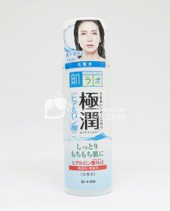 Nước hoa hồng Hada Labo Nhật Super Hyaluronic Acid Lotion 170ml - Dưỡng ẩm da khô mẫu cũ