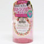 Nước hoa hồng Organic Rose Meishoku 200ml – Màu hồng dưỡng ẩm