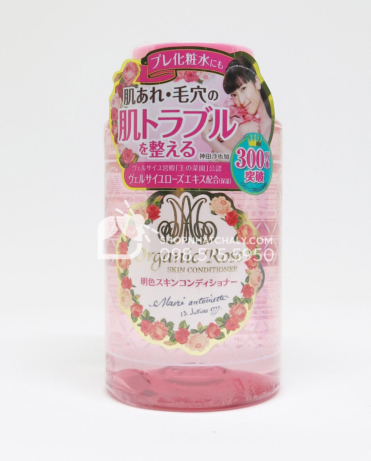 Nước hoa hồng Organic Rose Meishoku 200ml - Màu hồng dưỡng ẩm