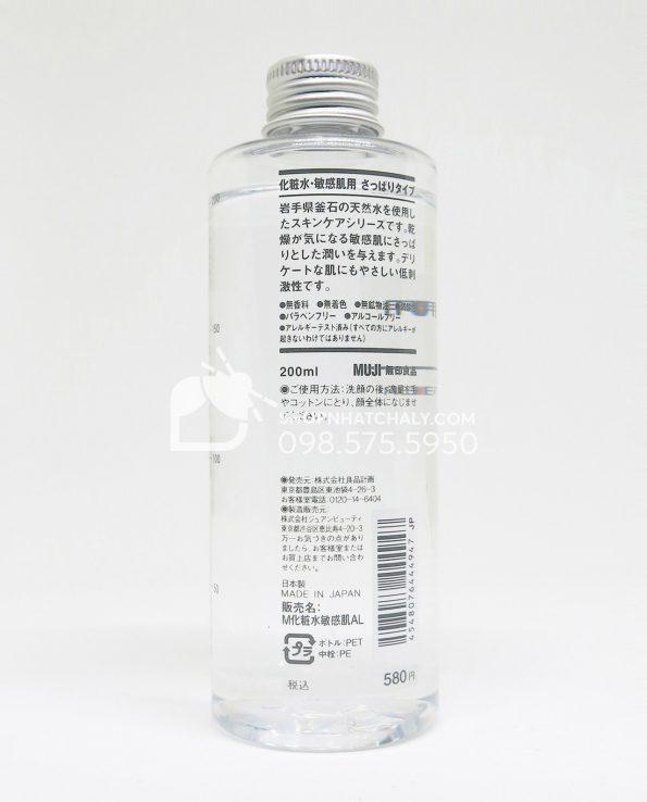 Nước hoa hồng cho da nhạy cảm Muji Light Toning Water Light 200ml - thông tin sản phẩm