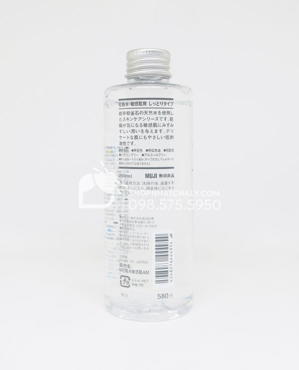 Nước hoa hồng cho da nhạy cảm Muji Light Toning Water Moisture 200ml - thông tin sản phẩm