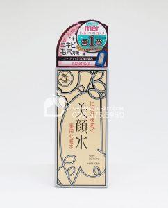 Nước hoa hồng trị mụn Bigansui Medicated Skin Lotion Meishoku mẫu mới 2018 không có gì thay đổi về bao bì nhưng thay đổi về thể tích là 90ml