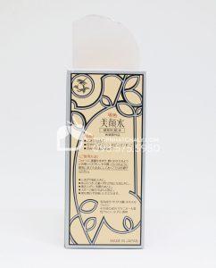 Nước hoa hồng trị mụn Bigansui Medicated Skin Lotion Meishoku 80ml - thông tin sản phẩm