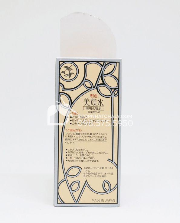 Nước hoa hồng trị mụn Bigansui Medicated Skin Lotion Meishoku 80ml - Sau