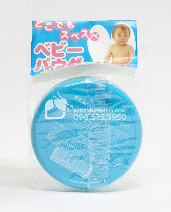 Phấn phủ Shiseido Baby Powder Nhật dạng nén - Sau