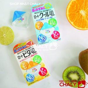 Thuốc nhỏ mắt Rohto của Nhật gồm 2 loại: Thuốc nhỏ mắt Rohto Nhật màu xanh và Thuốc nhỏ mắt Rohto Nhật màu vàng