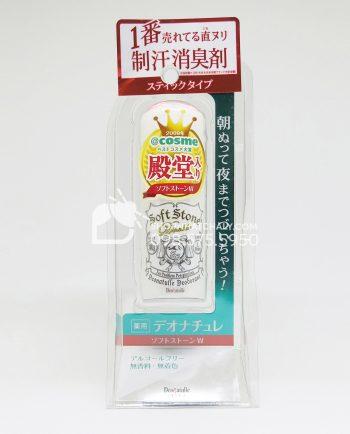 Sáp lăn khử mùi đá khoáng Nhật nội địa Soft Stone 20gr