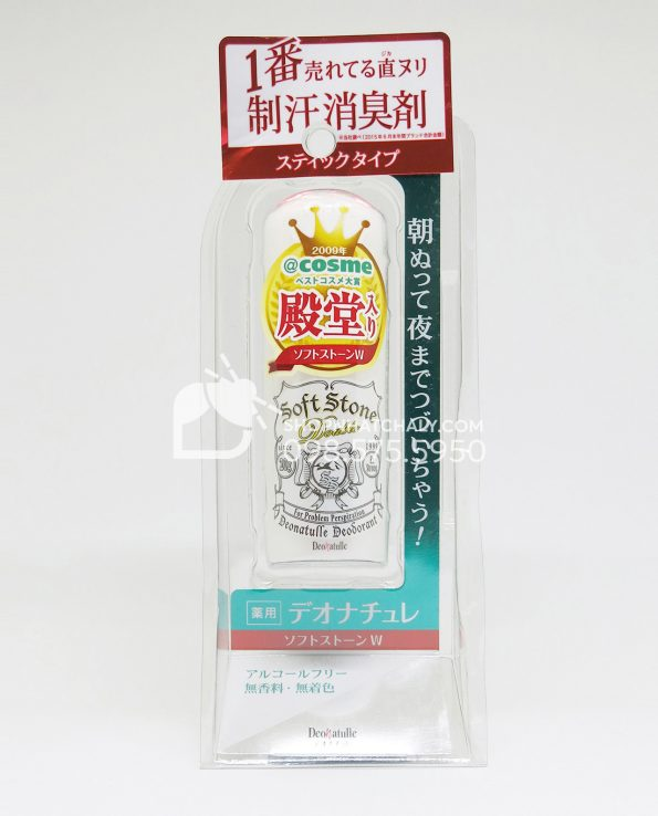 Sáp lăn nách khử mùi đá khoáng Nhật Bản nội địa Soft Stone 20gr