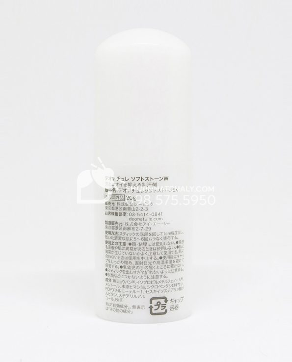 Sáp lăn khử mùi đá khoáng Nhật nội địa Soft Stone 20gr - Bên trong 2